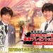 歌唱王 歌唱力日本一決定戦 旅行券5万円分が当たる!
